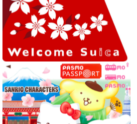 Special PASUMO and SUICA (IC card) are just for visitors!!